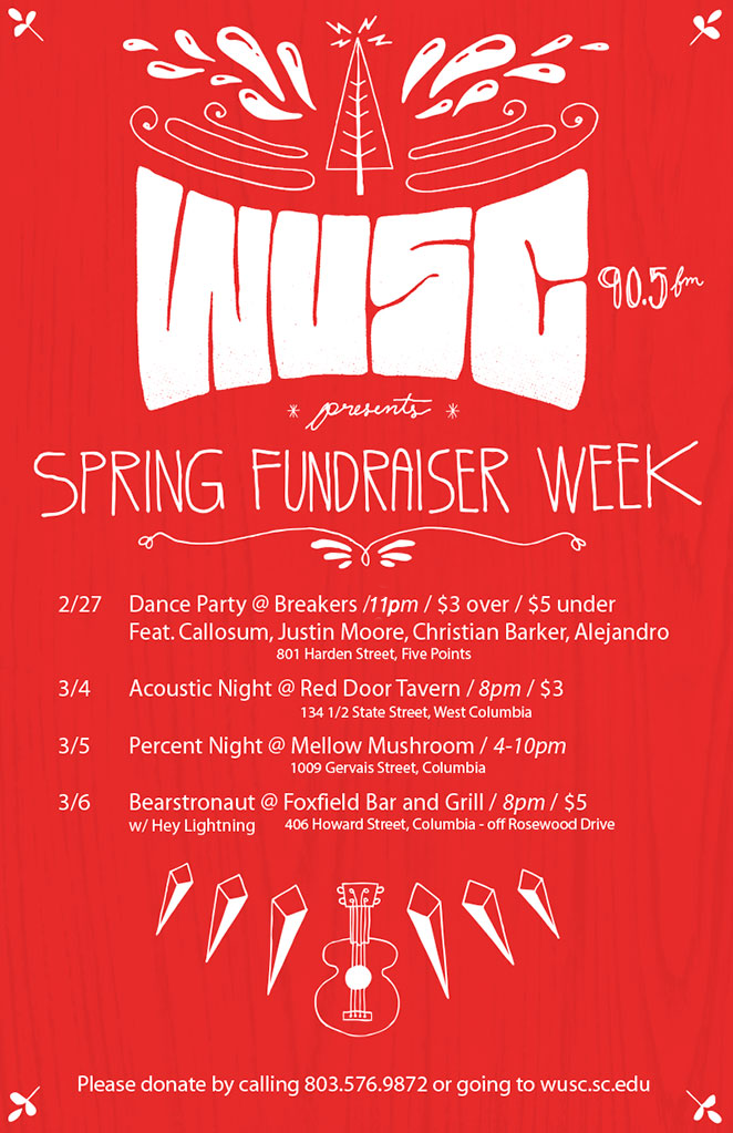 WUSC-Fundraiser-Week-Poster-rev-web-662x1024